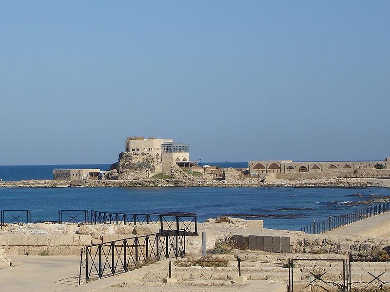 Caesarea Palaestina