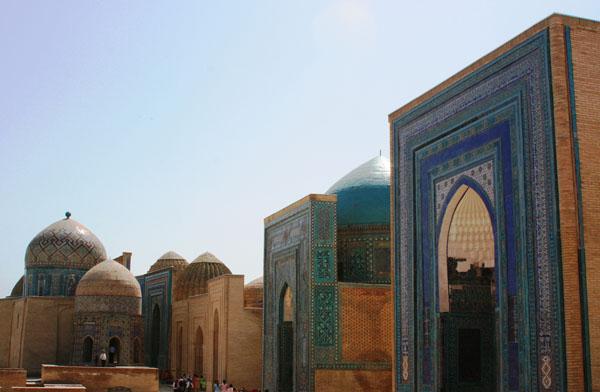 Historic Centre of Shakhrisyabz
