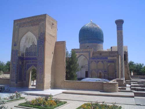 Samarkand  Crossroads of Cultures