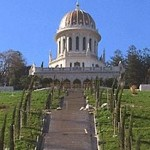 Bahai Holy Places