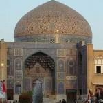 Meidan Emam, Esfahan