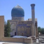 Samarkand  Crossroads of Cultures
