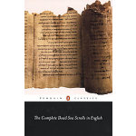 complete book on dead sea scroll