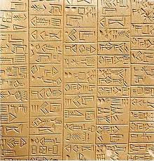 Decipherment of Cuneiform