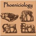 Phoeniciology