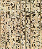 Modern Egyptology
