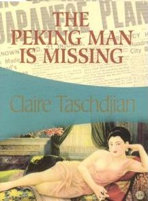 Peking Man Is Missing