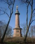 Hakenberg Victory Column