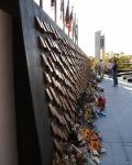 National Police Memorial Australia