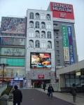 Bandai Museum