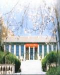 Beijing Man Site Museum