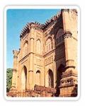 Bijapur Museum