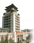 Cultural Palace Of Minorities