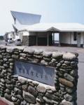 Shusaku Endo Literary Museum