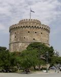 Thessaloniki Museum